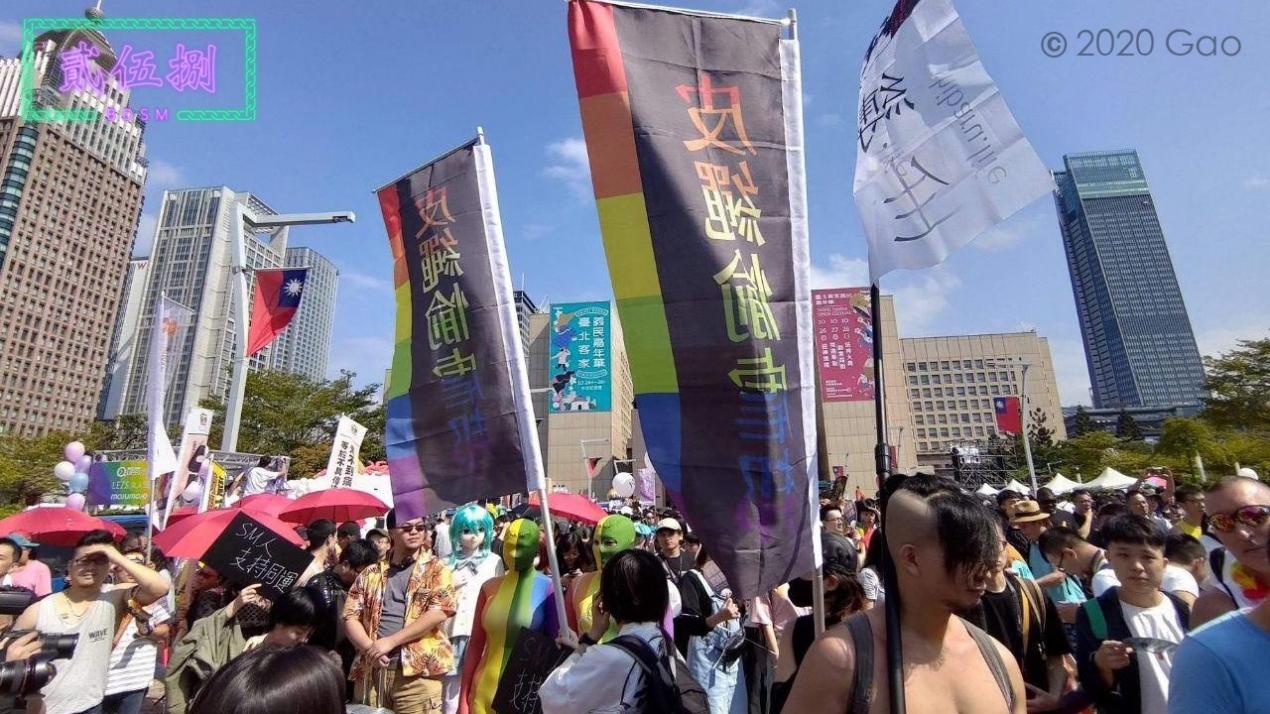 台灣同志遊行